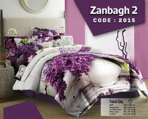روتختی دونفره zanbagh