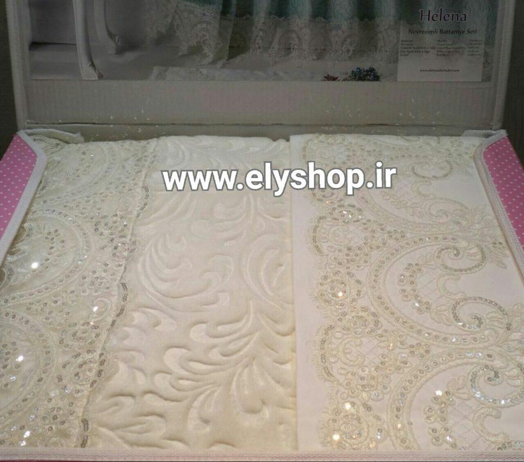 روتختی عروس هلنا/شیری