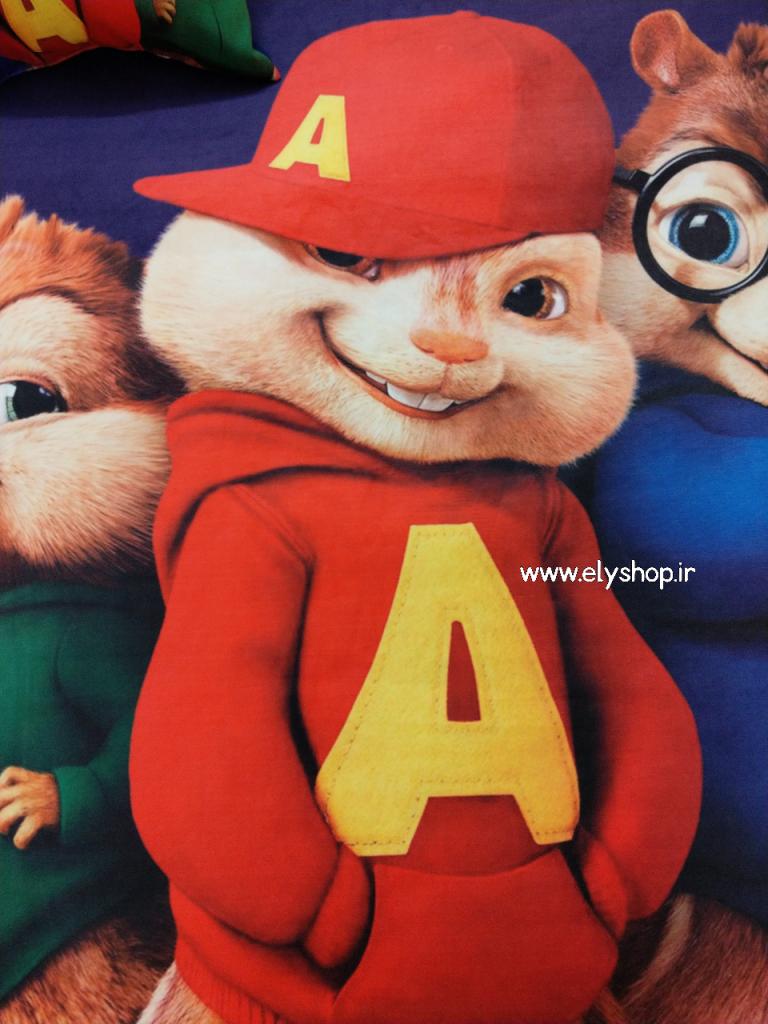 روتختی آلوین و سنجابها
