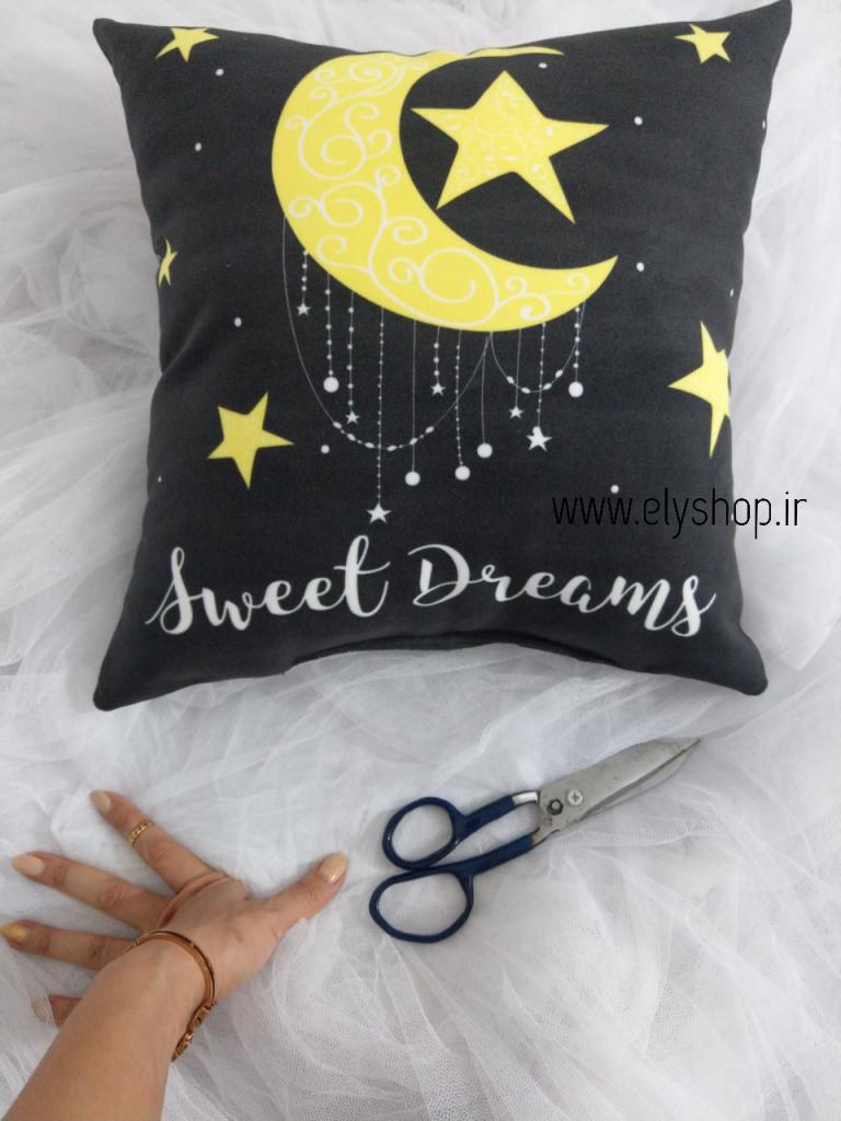کوسن sweet dreams